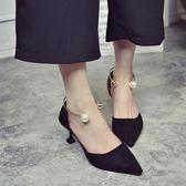 5cm細跟尖頭高跟鞋涼鞋女夏中跟淺口甜美粉色中空絨面珍珠單鞋春  晴光小語