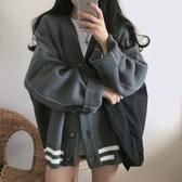 針織外套 很仙的秋冬毛衣女寬鬆外穿開衫v領韓版百搭慵懶風針織上衣外套