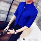 夏季男士長袖襯衫五分袖純色寶藍色襯衣發型師韓版修身工裝潮 依凡卡時尚