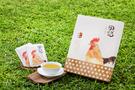 【田記】溫體鮮雞精(60g/20入)