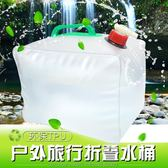 戶外用品露營野營野餐車載水桶折疊水袋便攜飲用儲水飲水10L水壺  IGO
