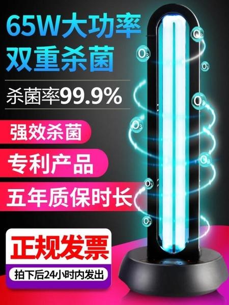 消毒燈 KARELL紫外線消毒燈家用移動式滅菌燈幼兒園殺菌器除螨醫療臭氧燈免運快出
