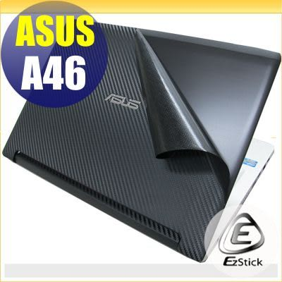 EZstick Carbon立體紋機身貼-ASUS A46 系列專用(含上蓋、鍵盤週圍)機身貼