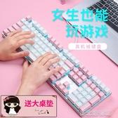 線控鍵盤達爾優牧馬人合金版機械鍵盤
