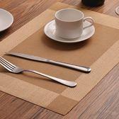 餐墊4片裝 環保歐式西餐墊子廚房餐廳防滑隔熱墊來樣定制【免運直出八折】