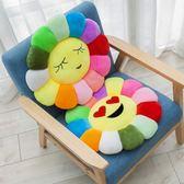圓形坐墊太陽花朵屁股墊子可愛卡通加厚毛絨椅墊辦公室學生椅子墊