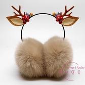 耳罩 圣誕鹿角發箍頭飾冬天耳罩保暖女耳套可愛冬季仿兔毛耳捂圣誕禮物【快速出貨】