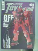 【書寶二手書T3/雜誌期刊_PCH】ToyGarage玩具格納庫_008期_玩具設計師專訪巡禮