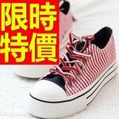 帆布鞋-迷人好搭平底韓風女休閒鞋3色53u101[巴黎精品]