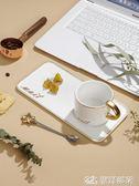 馬克杯 創意陶瓷杯馬克杯女簡約情侶杯早餐牛奶杯帶勺咖啡杯套裝家用杯子 原野部落