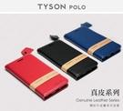 【愛瘋潮】三星 Samsung Galaxy J2 Pro 頭層牛皮簡約書本皮套 POLO 真皮系列 手機殼