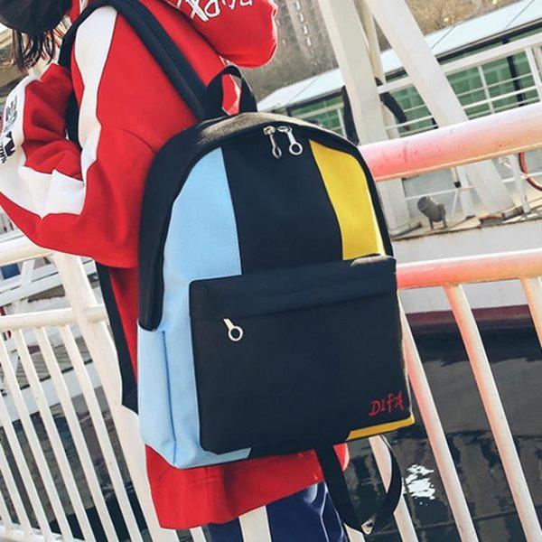 帆布後背包 書包男女撞色韓版潮流學生雙肩包《小師妹》f149