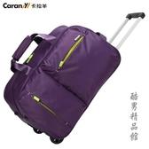 卡拉羊拉桿包旅行包男女行李包輕便韓版大容量登機箱旅行包拉桿包 酷男精品館