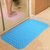 浴室防滑墊洗手衛生間地墊吸盤淋浴房洗澡衛浴廁所腳墊子 QG2785『東京衣社』