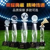 畢業禮物 水晶獎杯訂製馬拉松獎牌掛牌訂做籃球足球羽毛高爾夫體育比賽 伊芙莎