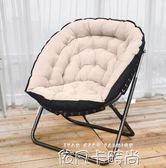 時尚懶人沙發電腦椅家用沙發椅子宿舍電腦椅休閒可躺靠背椅QM 依凡卡時尚