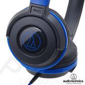 鐵三角 ATH-S100  黑藍色 頭戴式耳機 ATH-SJ11 後續版