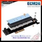 [ PCPARTY ] 銀欣 SilverStone ECM26 M.2 NVMe 轉 PCIe x4 1U 轉接卡配與散熱鰭片組