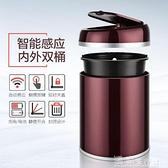智慧垃圾桶創意電動智慧感應式垃圾桶家用臥室客廳廚房衛生間自動換袋有蓋YJT 【快速出貨】