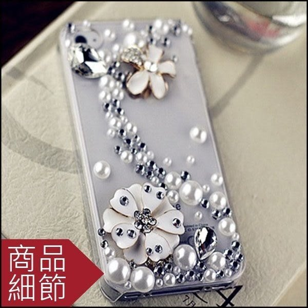 蘋果 IPhone7 6 6s 4.7 Plus SE 5 5S 浪漫花朵 水鑽殼 保護殼 手機殼 貼鑽殼 鑲鑽 水鑽手機殼