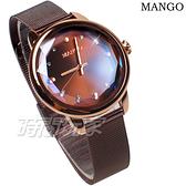 (活動價) MANGO 閃耀 立體鑽石切割鏡面 藍寶石水晶玻璃 鑲鑽 米蘭帶 玫瑰金x咖啡色 女錶 MA6710L-95R