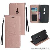 Sony Xperia XZ3 手機殼 時尚 卡通 彩繪 貓咪 保護套 翻蓋 支架 皮套 磁扣 可插卡 保護殼