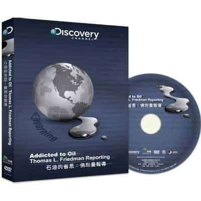 Discovery-石油的省思:佛利曼報導DVD