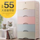 加厚大號收納箱盒抽屜式塑料多層衣柜兒童玩具整理箱衣服儲物柜子   初見居家