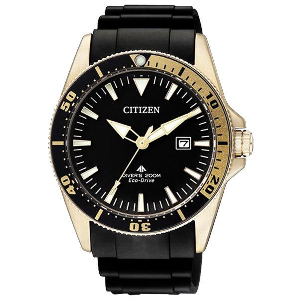 CITIZEN 衝破極限都會日期腕錶(膠帶-黑金)