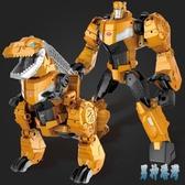兒童禮物變形金剛合金變形玩具5霸王龍鋼索恐龍賽博坦G1手辦金剛模型正版男孩LXY6616【男神港灣】
