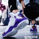 夏季籃球鞋男高筒青少年學生運動鞋耐磨透氣毒液5 鴛鴦女戰靴球鞋 設計師生活