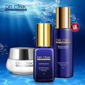 DR.CINK達特聖克 明星款保濕鎖水組【BG Shop】升級藍+乳霜+保濕噴霧
