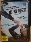 影音專賣店-J07-020-正版DVD*韓片【非常警探】-李善均*趙鎮雄