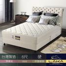 【LAKA】 3M防潑水 三線彈簧乳膠床墊(Free night系列)雙人加大6尺