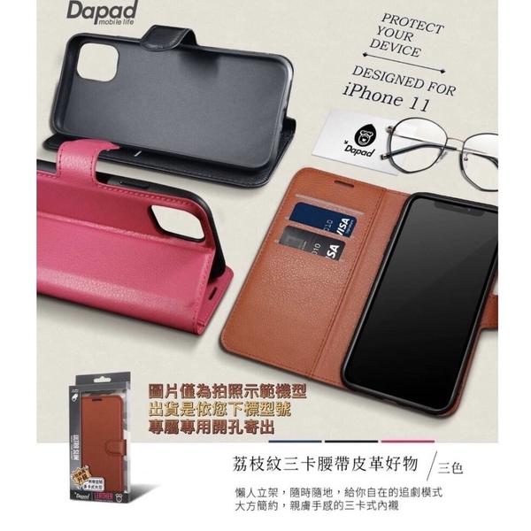 ASUS X01DBA ZenFone Max Pro M2 ZB631KL《荔枝紋三卡夾磁扣皮革皮套》立架側掀手機套書本套保護殼