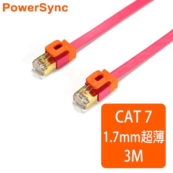 群加 Powersync CAT 7 10Gbps 室內設計款 超高速網路線 RJ45 LAN Cable【超薄扁平線】粉紅色 / 3M (CAT7-EFIMG32)