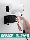 吹風機架 吹風機置物架衛生間免打孔電吹風掛架風筒架壁掛浴室風筒收納支架 晶彩 99免運