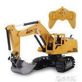 遙控挖掘機兒童男孩玩具挖土機男孩電動充電無線遙控車合金工程車igo   電購3C