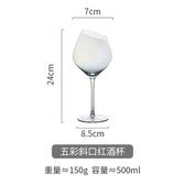 威士忌酒杯 幻夢斜口紅酒杯家用水晶杯玻璃雞尾酒杯香檳杯洋酒高腳杯 3色