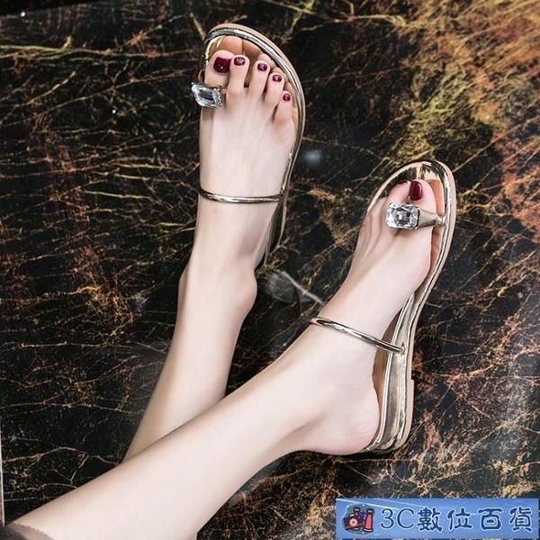 2021新款水鉆套趾涼拖鞋網紅時尚百搭涼鞋女夏夾腳坡跟沙灘一字拖 3C數位百貨