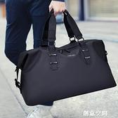 大容量防水手提旅行包酷男士旅行袋短途行李包出差斜挎男女旅游包 NMS怦然新品