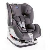Chicco Seat up 012 Isofix 安全汽座(汽車安全座椅)-大理灰贈汽車皮椅保護墊[衛立兒生活館]