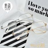 明星同款眼鏡網紅女方框金邊平光鏡四方框