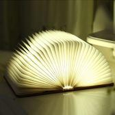 創意變色LED書本燈便攜式翻頁折紙書燈USB充電小夜燈裝飾折疊臺燈 聖誕交換禮物