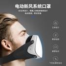 貝旭電動口罩成人新風面罩款新風系統口罩帶風扇過濾片 快速出貨