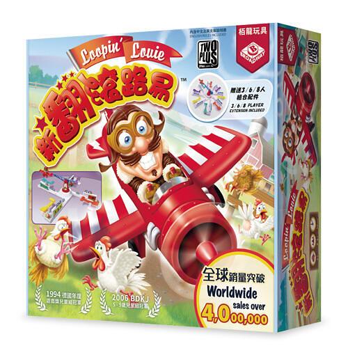 『高雄龐奇桌遊』 新翻滾路易 2020新版 new looping louie 繁體中文版 正版桌上遊戲專賣店