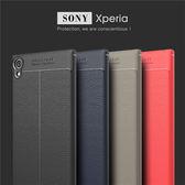 SONY XA1 Plus XA1 Ultra XZ1 Compact XZ Premium XZs 手機殼 荔枝皮紋 TPU 全包覆 質感