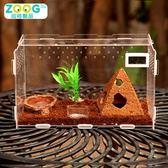 爬蟲箱壓克力蜘蛛透明爬蟲飼養箱