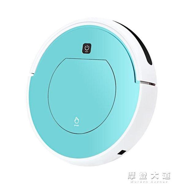鳳瑞 智能掃地機器人家用全自動吸塵器掃吸拖一體機超薄大吸力igo『摩登大道』