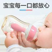 奶瓶  嬰兒奶瓶PPSU耐摔寶寶寬口徑奶瓶新生兒高溫防爆防摔防脹氣硅膠 『歐韓流行館』